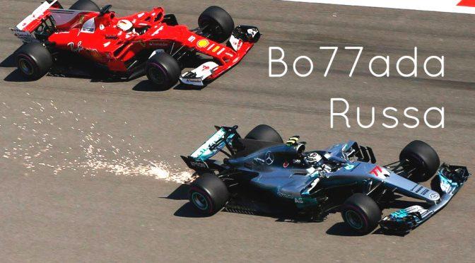 Vote! Melhores e Piores do GP da Rússia!